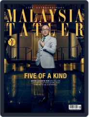 Malaysia Tatler (Digital) Subscription August 1st, 2019 Issue