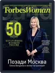 Forbes Life (Digital) Subscription October 21st, 2015 Issue