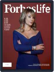 Forbes Life (Digital) Subscription January 1st, 2019 Issue
