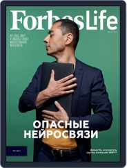 Forbes Life (Digital) Subscription July 1st, 2019 Issue