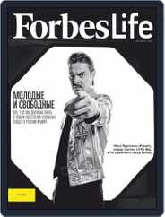 Forbes Life (Digital) Subscription September 1st, 2019 Issue