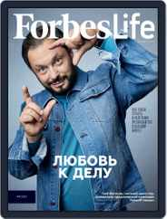 Forbes Life (Digital) Subscription December 1st, 2019 Issue