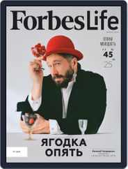 Forbes Life (Digital) Subscription March 1st, 2020 Issue