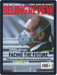 Beijing Review (Digital) Subscription March 26th, 2020 Issue