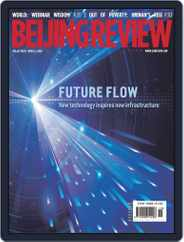 Beijing Review (Digital) Subscription April 9th, 2020 Issue