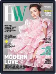 Her World Singapore (Digital) Subscription February 1st, 2019 Issue