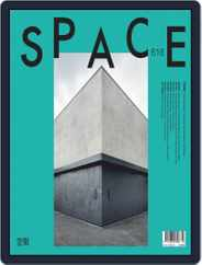 Space (Digital) Subscription March 1st, 2019 Issue