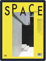 Space (Digital) Subscription April 1st, 2019 Issue