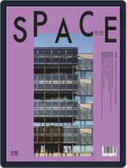 Space (Digital) Subscription May 1st, 2019 Issue