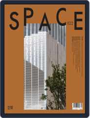 Space (Digital) Subscription September 1st, 2019 Issue
