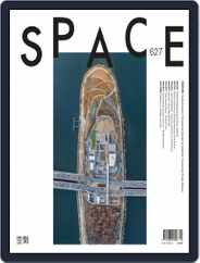 Space (Digital) Subscription February 1st, 2020 Issue