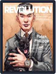 REVOLUTION Digital Subscription July 1st, 2019 Issue