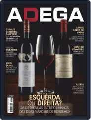 Adega (Digital) Subscription April 1st, 2020 Issue