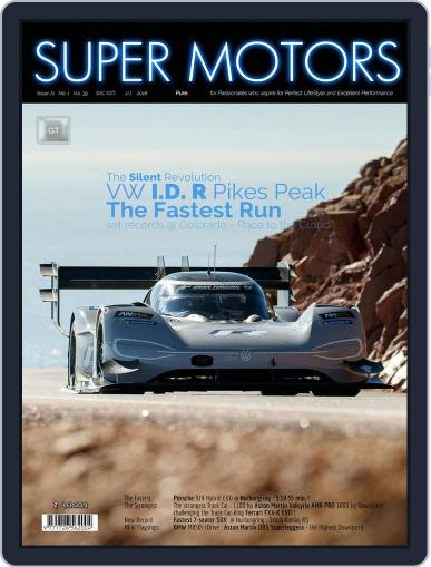 SUPER MOTORS July 6th, 2018 Digital Back Issue Cover