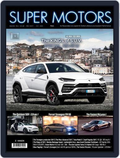 SUPER MOTORS February 3rd, 2020 Digital Back Issue Cover