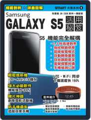 nitian mobile 逆天手機叢書 (Digital) Subscription April 16th, 2014 Issue