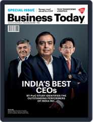Business Today (Digital) Subscription December 29th, 2019 Issue
