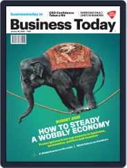 Business Today (Digital) Subscription January 26th, 2020 Issue