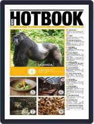 Hotbook News Magazine (Digital) Subscription September 1st, 2016 Issue