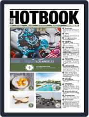 Hotbook News Magazine (Digital) Subscription July 1st, 2017 Issue