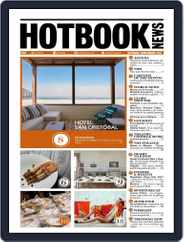 Hotbook News Magazine (Digital) Subscription October 1st, 2017 Issue