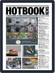 Hotbook News Magazine (Digital) Subscription December 1st, 2017 Issue