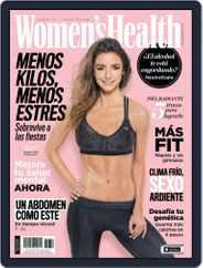 Women's Health México (Digital) Subscription December 1st, 2016 Issue