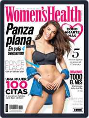 Women's Health México (Digital) Subscription February 1st, 2017 Issue