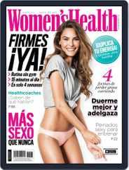 Women's Health México (Digital) Subscription March 1st, 2017 Issue