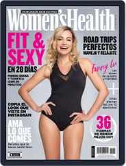 Women's Health México (Digital) Subscription August 1st, 2017 Issue