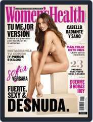 Women's Health México (Digital) Subscription September 1st, 2017 Issue