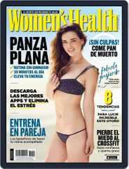 Women's Health México (Digital) Subscription October 1st, 2017 Issue