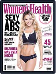 Women's Health México (Digital) Subscription January 1st, 2018 Issue