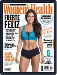 Women's Health México (Digital) Subscription June 1st, 2018 Issue