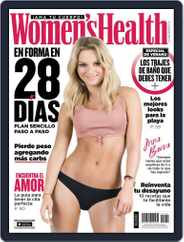Women's Health México (Digital) Subscription July 1st, 2018 Issue