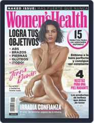 Women's Health México (Digital) Subscription September 1st, 2018 Issue