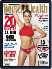 Women's Health México (Digital) Subscription October 1st, 2018 Issue