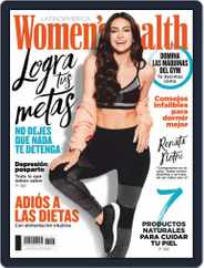 Women's Health México (Digital) Subscription March 1st, 2020 Issue