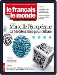 Le Français Dans Le Monde (Digital) Subscription July 9th, 2013 Issue