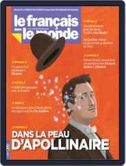Le Français Dans Le Monde (Digital) Subscription January 7th, 2019 Issue