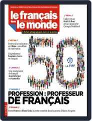 Le Français Dans Le Monde (Digital) Subscription July 1st, 2019 Issue