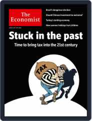 The Economist Continental Europe Edition (Digital) Subscription August 11th, 2018 Issue