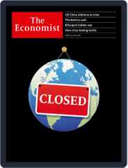 The Economist Continental Europe Edition (Digital) Subscription March 21st, 2020 Issue