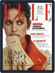 Elle España (Digital) Subscription October 1st, 2019 Issue