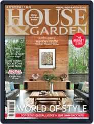 Australian House & Garden (Digital) Subscription July 11th, 2014 Issue