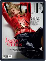 Vogue Russia (Digital) Subscription January 1st, 2020 Issue