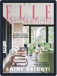 Elle Decoration (Digital) Subscription May 1st, 2019 Issue