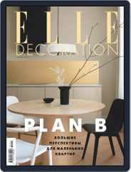 Elle Decoration (Digital) Subscription February 1st, 2020 Issue