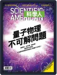 Scientific American Traditional Chinese Edition 科學人中文版 (Digital) Subscription December 28th, 2018 Issue