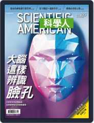 Scientific American Traditional Chinese Edition 科學人中文版 (Digital) Subscription February 27th, 2019 Issue